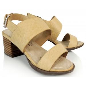 Pohodlné dámske sandále béžovej farby na hrubom opätku