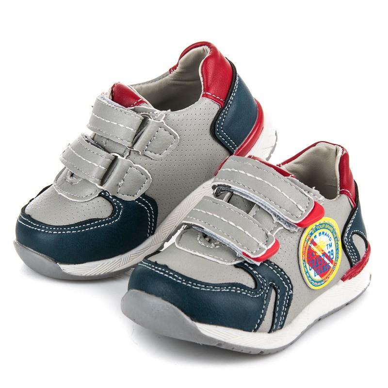 457ac527b1 Sivé detské botasky na suchý zips