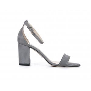 Elegantné dámske kožené sandále v sivej farbe na plnom opätku