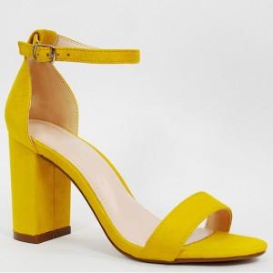 Dámske semišové sandále v krásnej žltej farbe so zapínaním okolo nohy