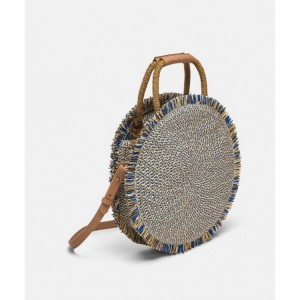 Pletená slamená kabelka na leto