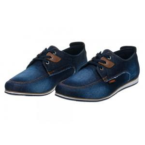 Pánske džínsove topánky