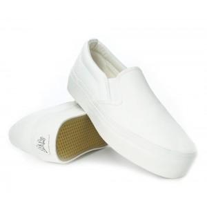 Klasické dámske tenisky bielej farby