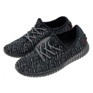 Pánska našuchovacia fitness obuv čiernej farby